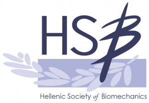 Helenic Society of Biomechanics